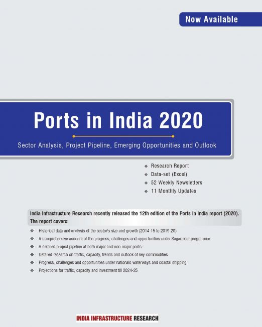 Report-cover-ports-in-india2020