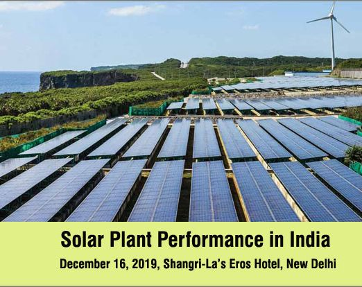 conference-solar-plant-performance-in-india-dec19-conf-home
