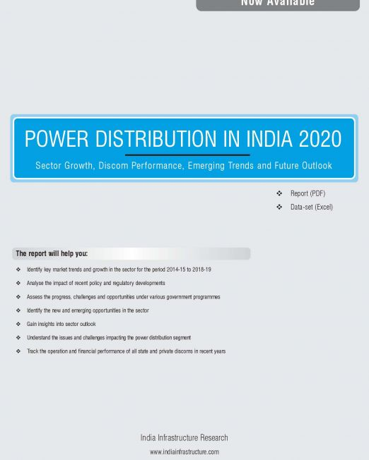 report-cover-power-distribution-in-india2020