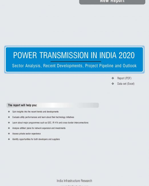 report-cover-power-transmission-in-india2020