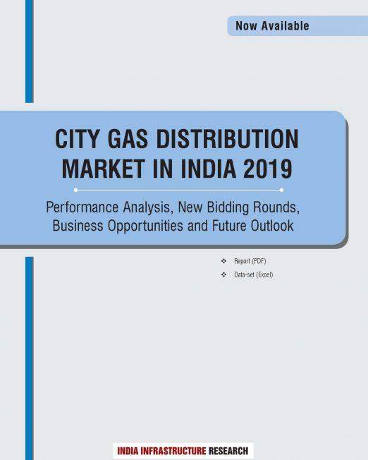 Gas Distribution Market in India 2019_Released __10 July 2019_Page_1